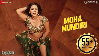 Moha Mundiri Full Madhuraraja Mammootty Sunny Leone Gopi Sundar