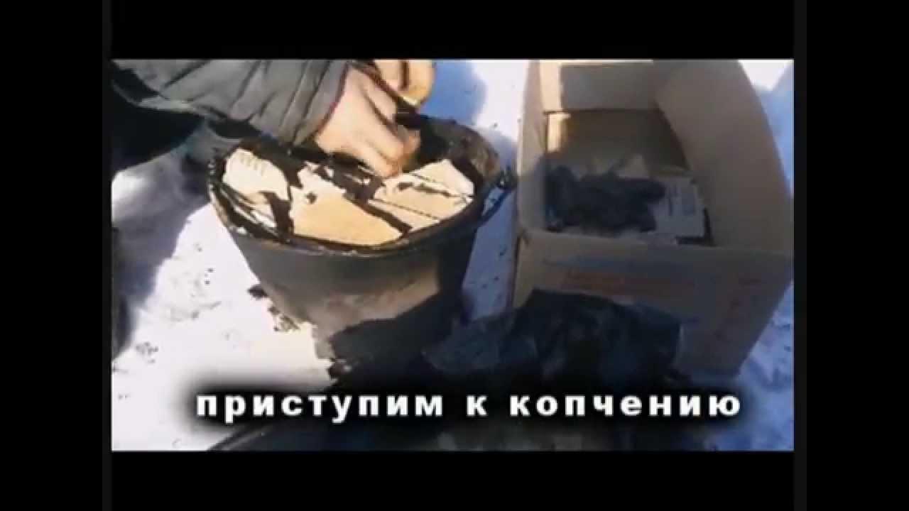 Копчение рыбы(жерих).как готовит копчение рыбы