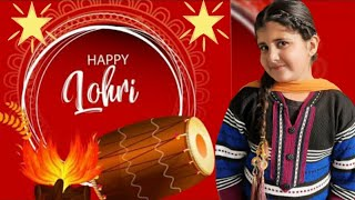 Punjabi lohri dance|| Harbhajan mann song|| Cute indian kids ||