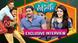 Silly Fellows Movie Team Exclusive Interview | Sunil | Chitra Shukla | NTV