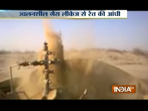 Jhandewala, Rajasthan: Gas Leak at ONGC Site - India TV