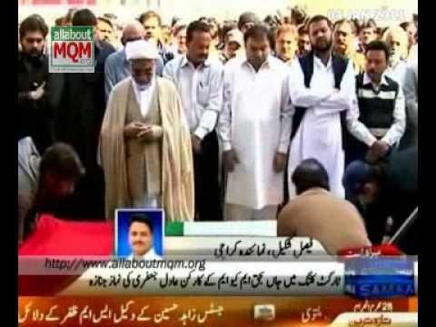 Target Killing in Karachi: Funeral Prayer of MQM Worker Adil Akhtar Jaffri
