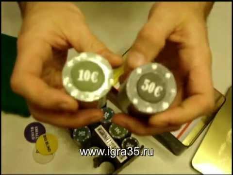 Набор покера 200 фишек в жестяной банке