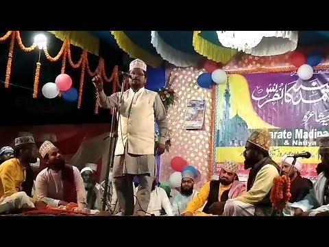 Sharfuddin Sharf Jonpuri║ Naate Paaq___Koi Humse Ye Na Puchhe