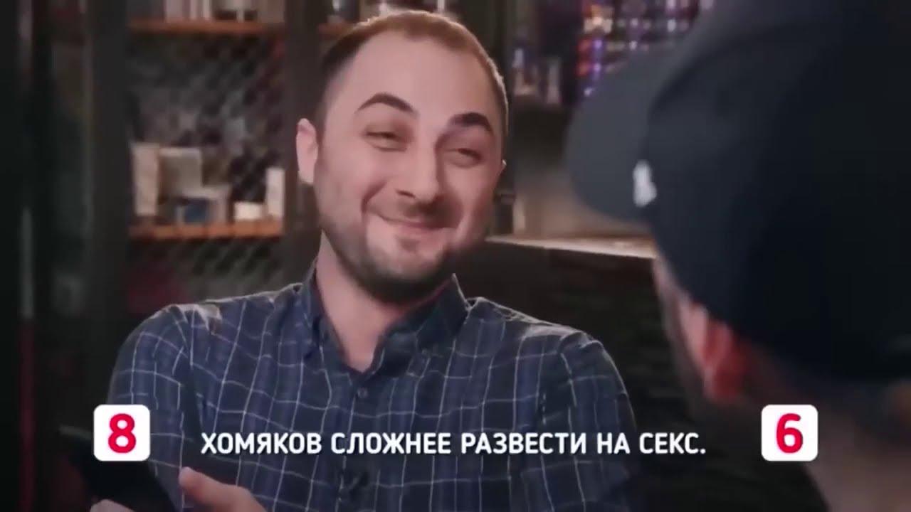 Comedy club [Новый сезон] 2020