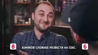 Comedy club Новый сезон 2020
