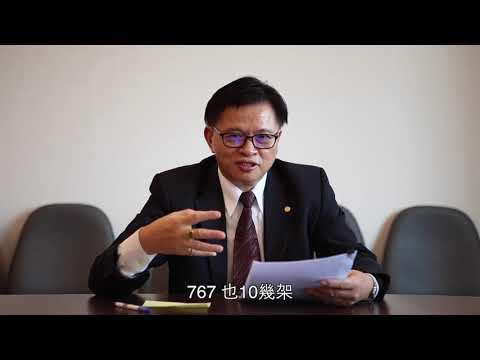 海洋人訪談 劉禎氣學長