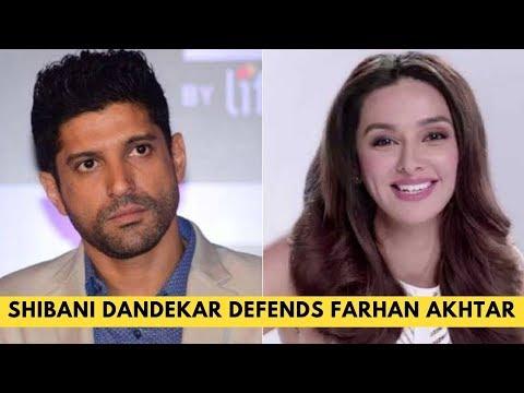#MeToo : Shibani Dandekar defends Farhan Akhtar over Amrita Puri's accusation about Sajid Khan thumbnail