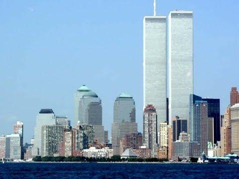 11 сентября -