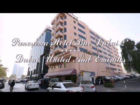 Panorama Hotel Bur Dubai 2* Дубай, ОАЭ