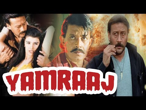 Yamraaj (1998) Full Hindi Movie | Mithun Chakraborty, Jackie Shroff, Gulshan Grover, Mink Singh