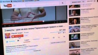 GS69 Как найти мои видео в Интернете.(Рекомендации, как найти через одноклассников, Гугл и Ютьюб. www.google.com http://www.youtube.com/ одноклассники,, 2014-03-17T19:01:40.000Z)
