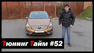 видео Тюнинг Тайм Жорик Ревазов выпуск 39: Mercedes Benz S-Classe W221. Мерседес С класс в221