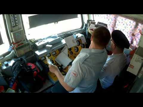 Кабина машиниста (Отправление со станции)