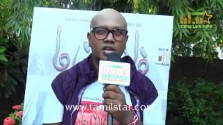MC Rico At Maiyam Movie Press Meet