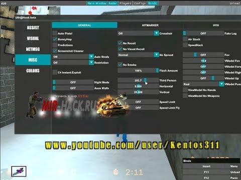 Aim+wh+speedhack для css v34 скачать бесплатно.