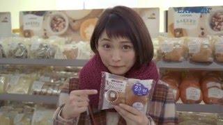 出演者:岡本玲 篇 名:「スープボウル」篇 商品名:ミッフィースープボ...