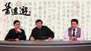黃秋生、黃洋達、CY女亂嗡廿四〈蕭遙遊〉2014-03-03 b
