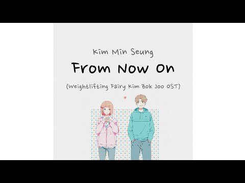 Kim Min Seung (김민승) - From Now On (앞으로) Weightlifting Fairy Kim Bok Joo OST [Sub Indo]