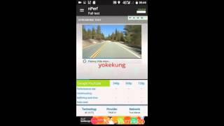 รีวิวแอพ nPerf Full Test Speed Test พร้อมทดสอบการเข้าเว็บและ YouTube