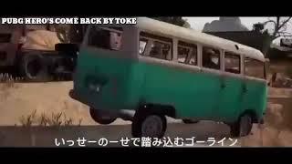 Opening PUBG - Versi Anime