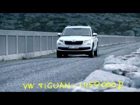 Skoda KODIAQ ⛔2 млн!!! VW T-Roc + 40 лет Lada NIVA - AVM АВТОДАЙДЖЕСТ #1   Алексндр Михельсон