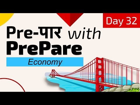 Pre-पार with PrePare Day 32 (Economy) || UPSC || IAS