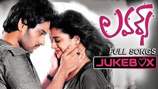 Lovers (లవర్స్)  Telugu Movie || Full Songs Jukebox || Sumanth Aswin, Nanditha