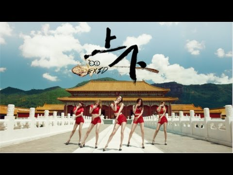 EXID - Up & Down (Chinese Version) Official Music...