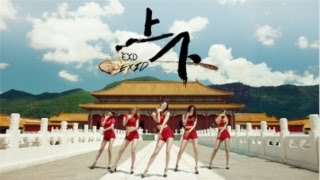 Download Video EXID - Up & Down (Chinese Version) Official Music Video MP3 3GP MP4