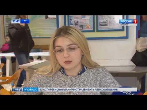 Жителям Кузбасса рассказали, где искать работу