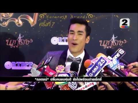 Pinto Brothers with Superstar Nadech Kugimiya   Channel 2
