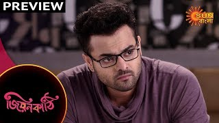Jiyonkathi - Preview | 16th Nov 19 | Sun Bangla TV Serial | Bengali Serial