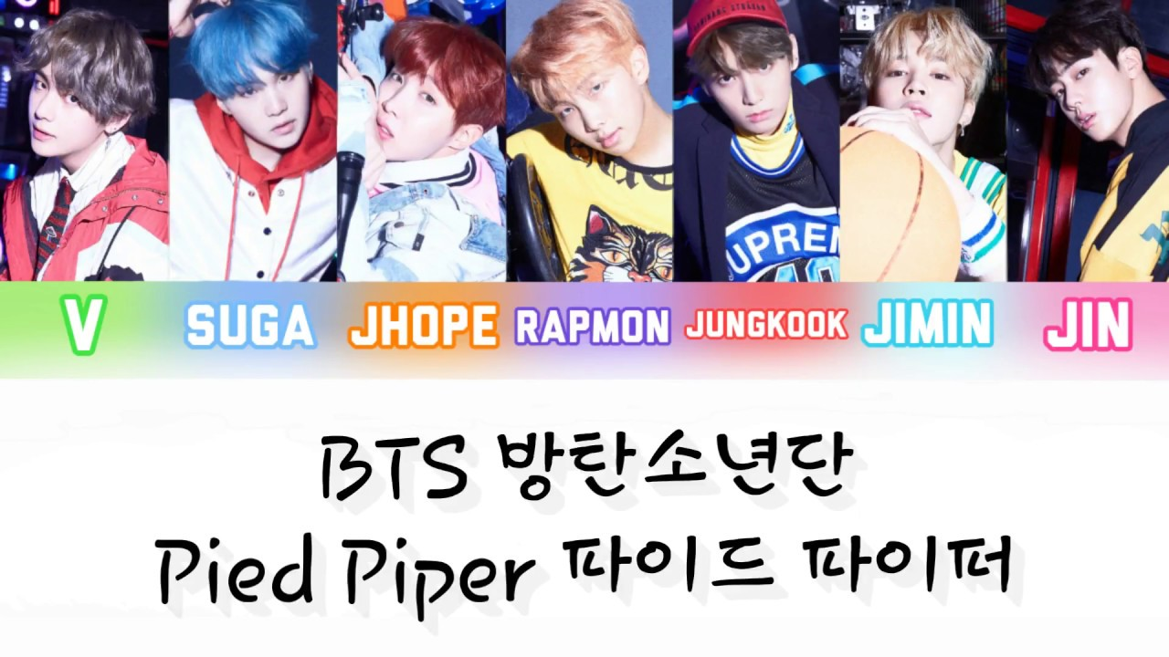 """【Lyrics/가사】BTS: """"Pied Piper"""" (방탄소년단: 파이드 파이퍼)"""