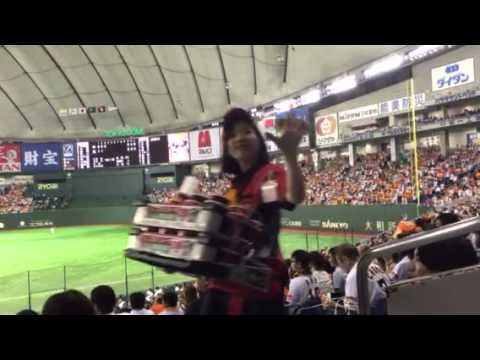 Yomiuri Giants Rally Song