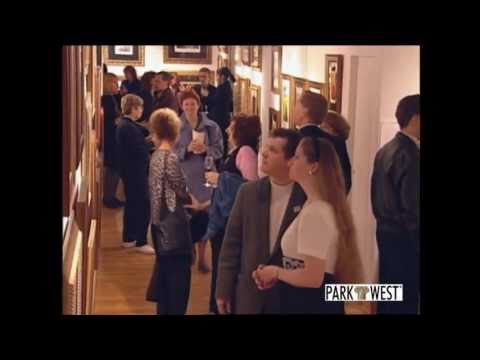 Park West Gallery Tour