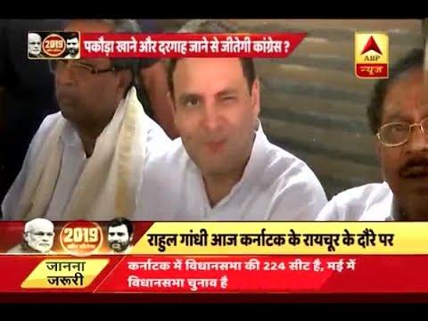 Congress President Rahul Gandhi relishes 'Pakoda' during his campaign in Raichur