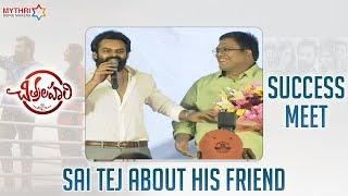 Sai Tej Makes Fun of his Friend | Chitralahari Success Meet | Sai Tej | Kalyani Priyadarshan