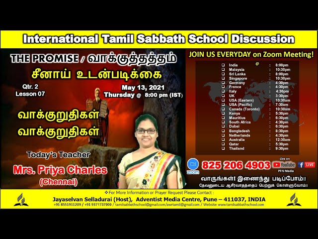 14 April 2021–Qtr.2 PROMISE -LS-2:Tamil Sabbath Schoolவாக்குறுதிகள் வாக்குறுதிகள் Mrs. Priya Charles