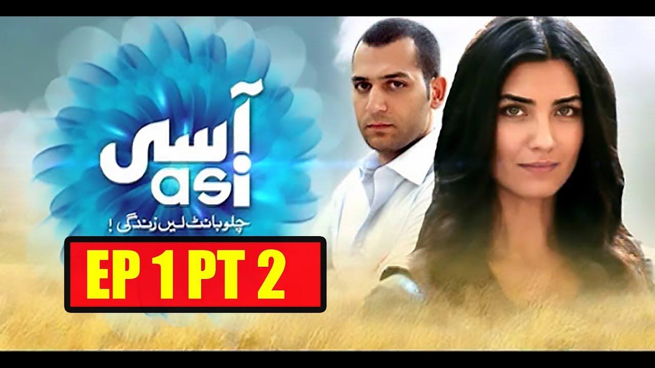Asi | Turkish Serial | Season 1 | Ep 1 | Part 2 | Urdu/Hindi