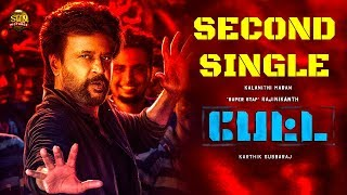 PETTA : Second Single 'ULLAALLAA' LYRIC VIDEO | Song Review | Petta Audio Launch | Rajinikanth