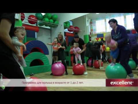 Baby-Фит Карапуз (1-1,5)