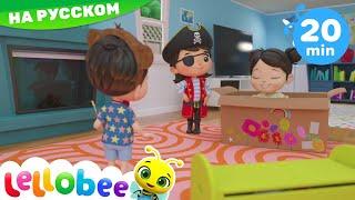 Хэллоуин Время наряжаться Мультики на Русском Песни Little Baby Bum