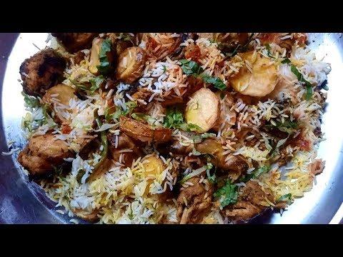 مقلوبة دجاج رائعة | عمل الذ غداء سهل بطريقة خطيييره | قناة المورزليرا (: