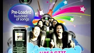 Iklan Nokia E5 & E6 Sound Box 2012 - HP Musik Dengan Fitur Lengkap