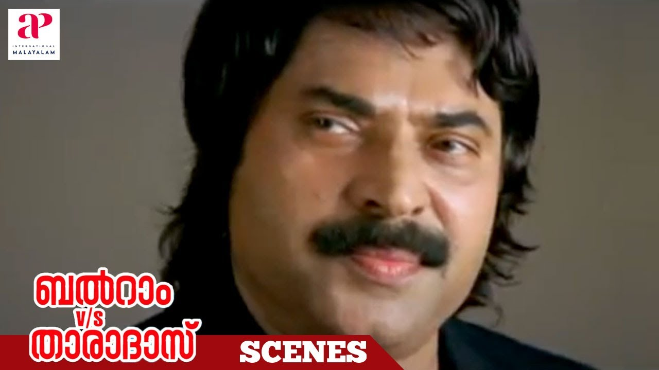 Balram Vs Tharadas Movie Scenes | Don Mammootty's Friends Plan Against Him | Siddique | Mukesh