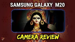 Samsung Galaxy M20 Camera Review | Is it value for Money ?? | Data Dock
