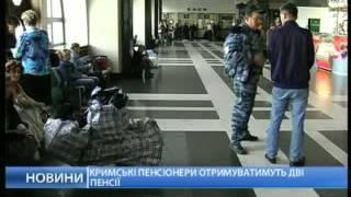 Госдума ратифицировала крымский договор о присоединении к РФ(, 2014-03-21T10:57:28.000Z)