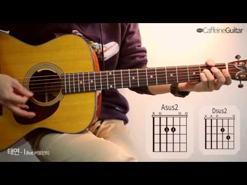I 아이 - 태연 Taeyeon   Feat. 버벌진트   기타 연주, Guitar Cover, Lesson, Chords
