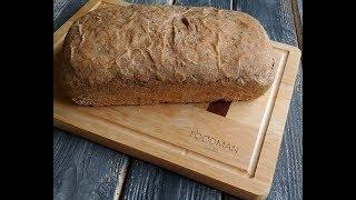 Хлеб из цельнозерновой муки: рецепт от Foodman.club